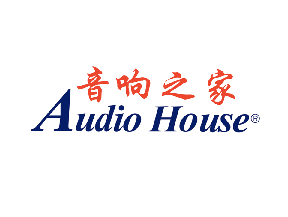 Audio House - Why Not Deals 1 & Promotions