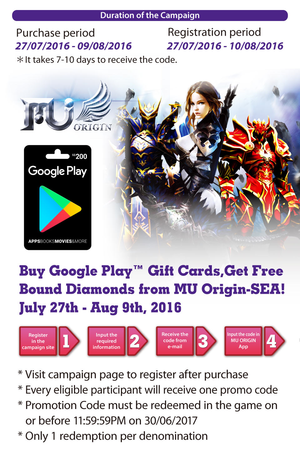 7-Eleven MU Online Google Play Gift Card Singapore Promotion 27 Jul to 9 Aug 2016 | Why Not Deals 2 & Promotions