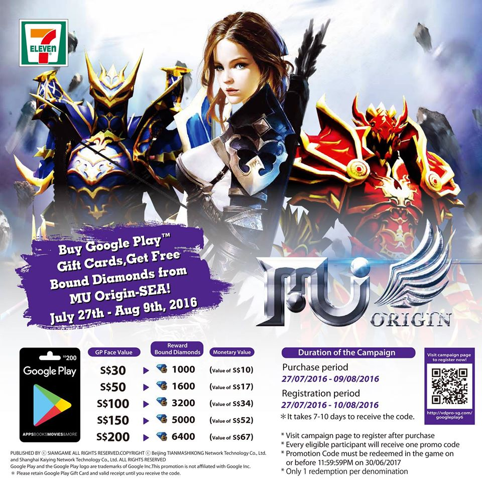 7-Eleven MU Online Google Play Gift Card Singapore Promotion 27 Jul to 9 Aug 2016 | Why Not Deals & Promotions