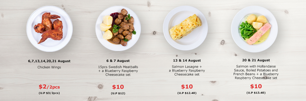 Ikea Weekend Sale Combo Offer Singapore Promotion 6 To 21 Aug 2016
