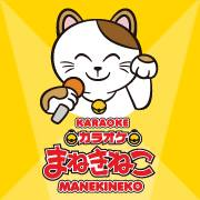 Manekineko | Why Not Deals & Promotions