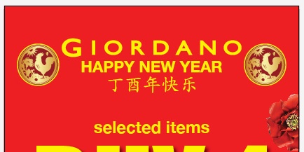 GIORDANO Singapore Happy New Year 2017 Buy 1 Get 1 Free Promotion | Why Not Deals 1 & Promotions