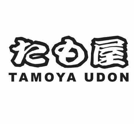 Tamoya Udon | Why Not Deals & Promotions