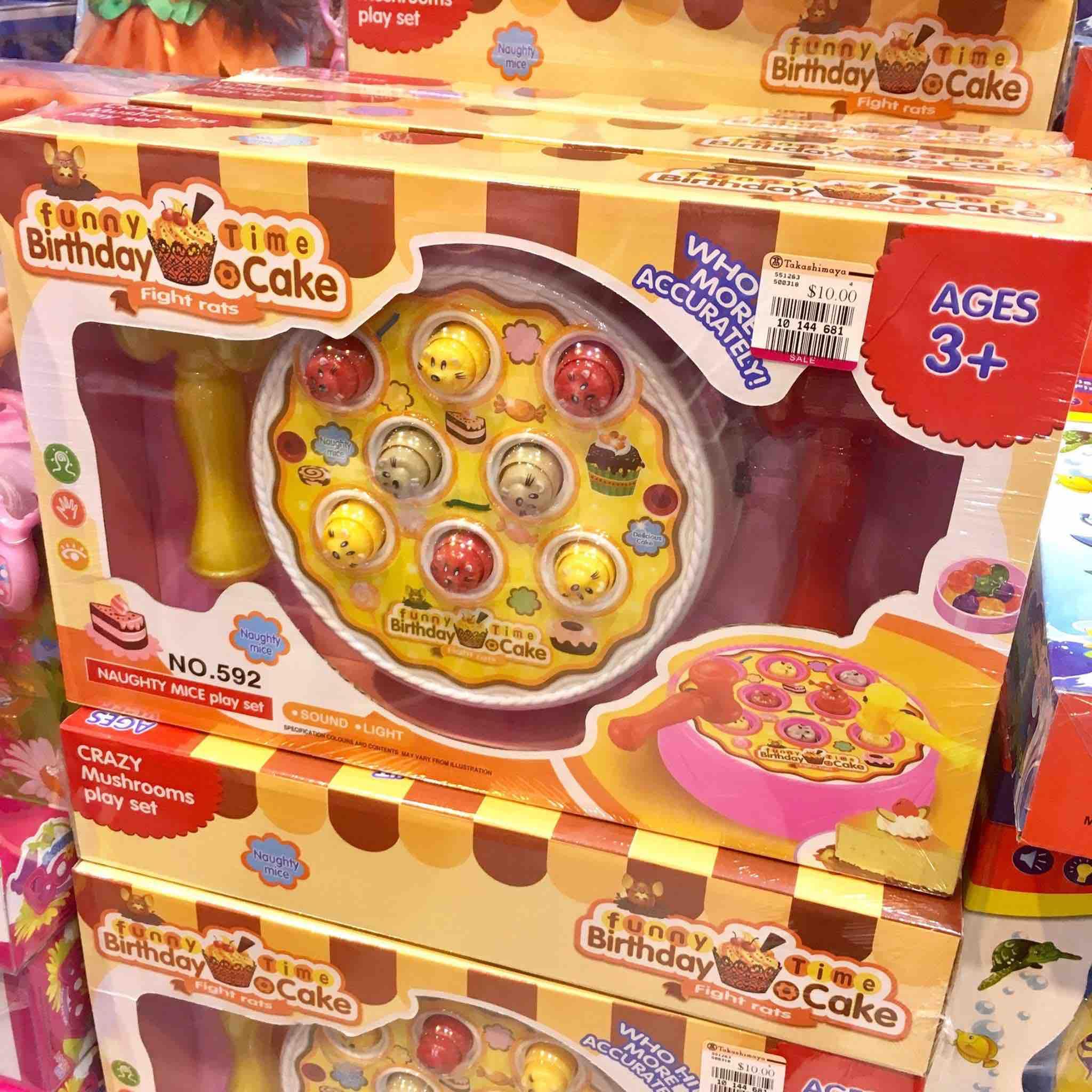 Takashimaya Singapore 21st Craziest Toys Sale Promotion 28 Jul - 6 Aug 2017   Why Not Deals 12 & Promotions