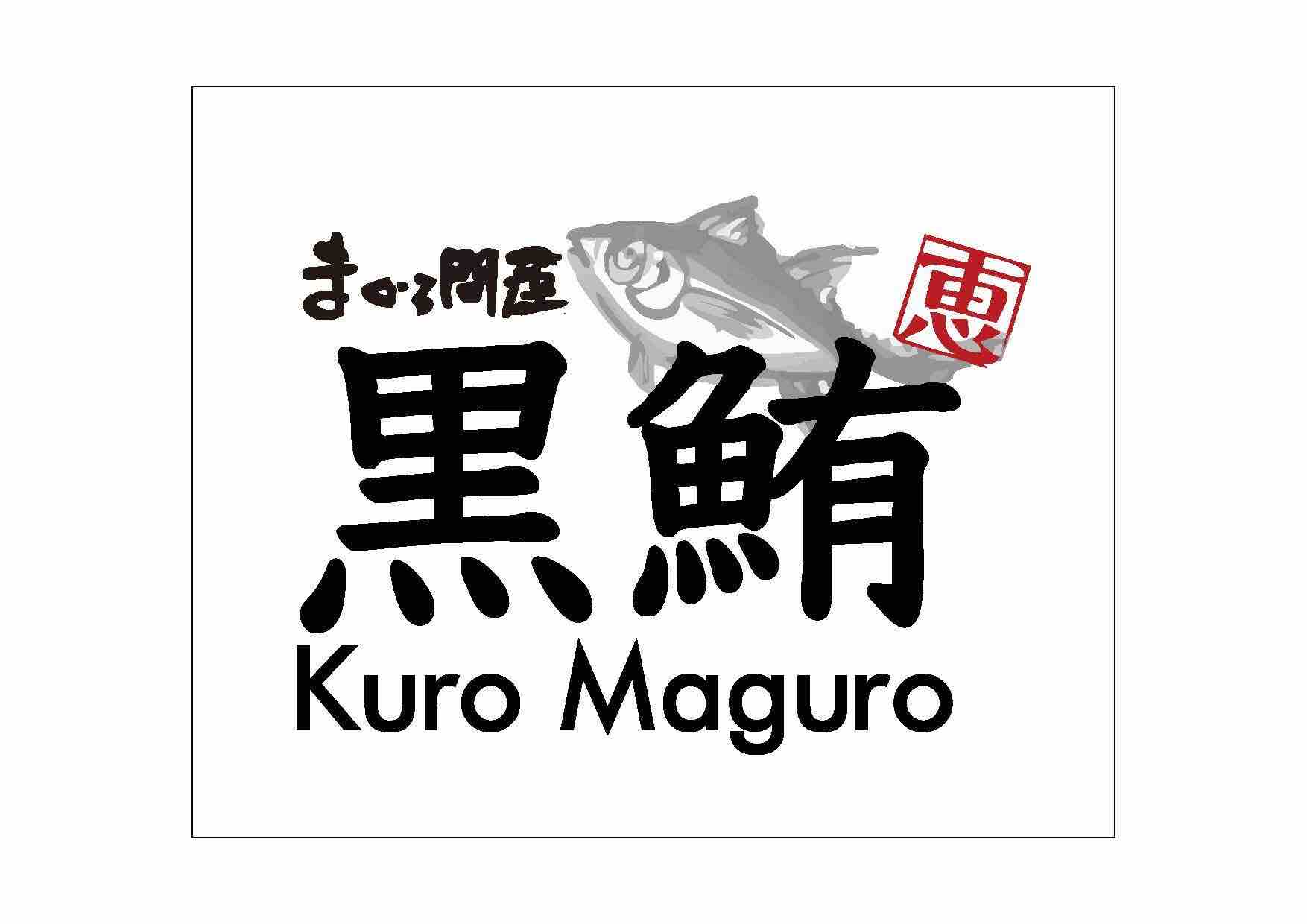 Kuro Maguro | Why Not Deals & Promotions