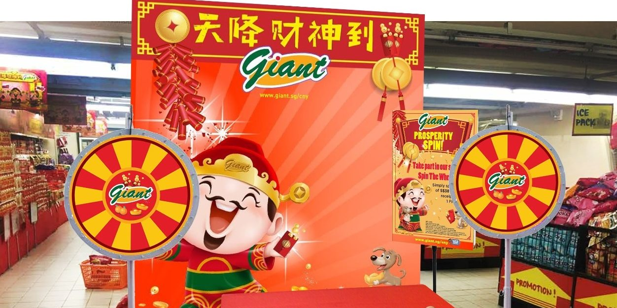 Giant Singapore Events, Promotions & Fengshui Chinese New Year 2018 | Why Not Deals 3 & Promotions