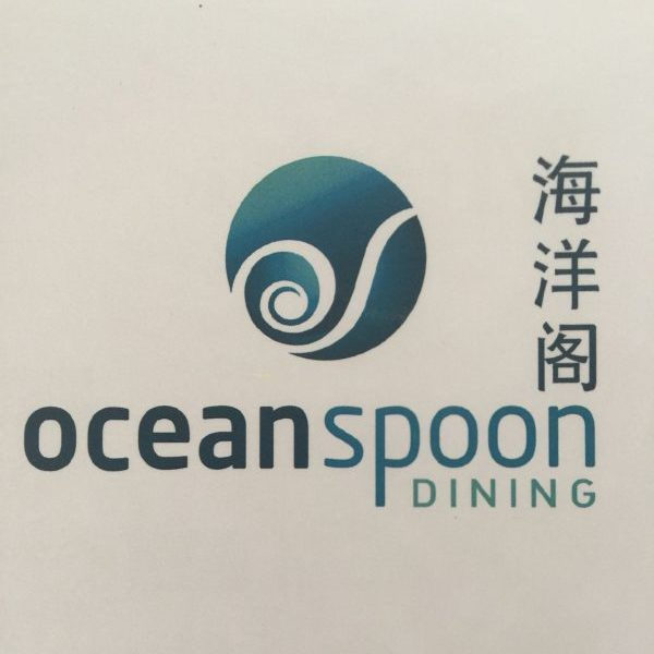 Oceanspoon | Why Not Deals & Promotions