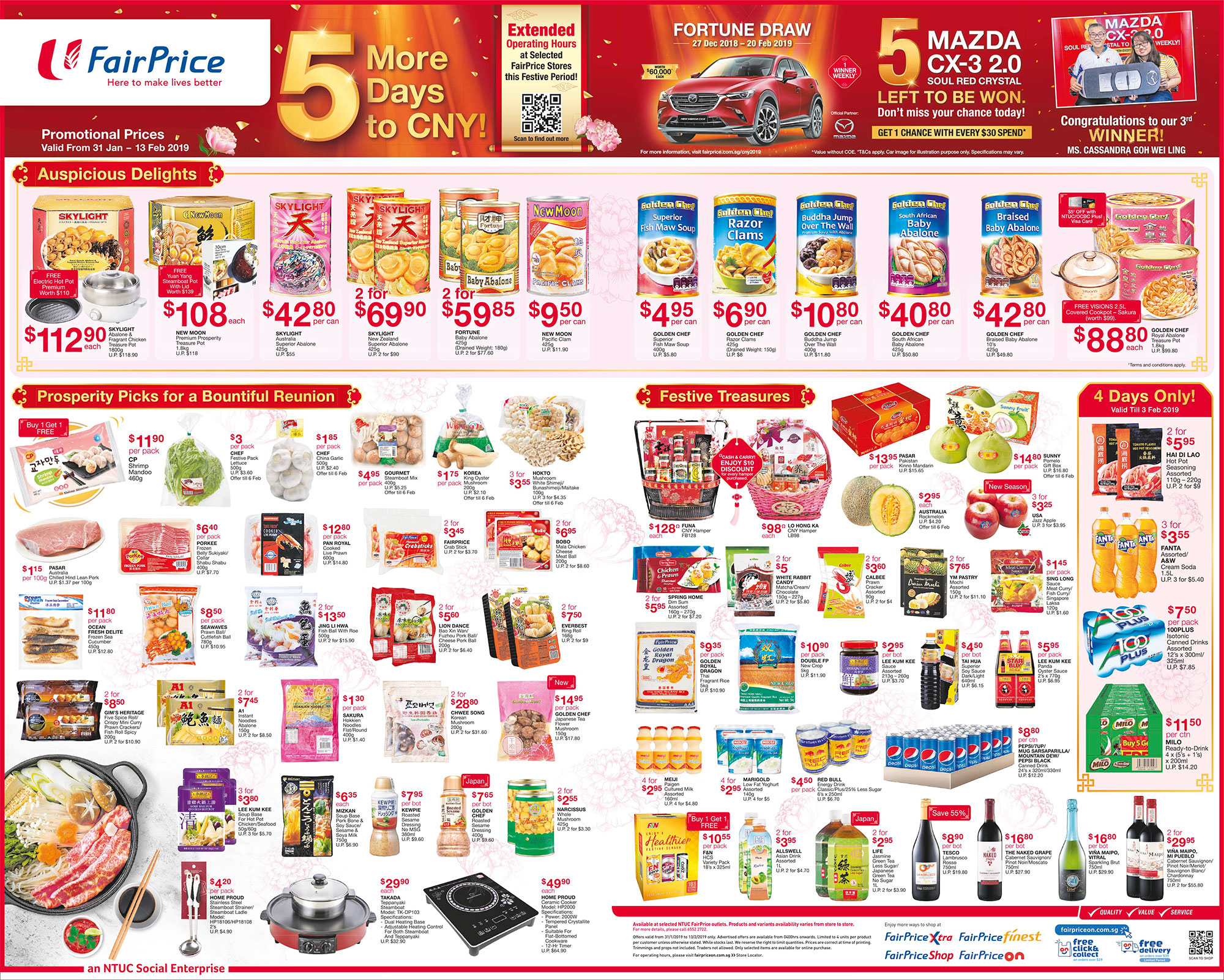 NTUC FairPrice Singapore Your Weekly Saver Promotion 31 Jan - 13 Feb 2019   Why Not Deals 3 & Promotions