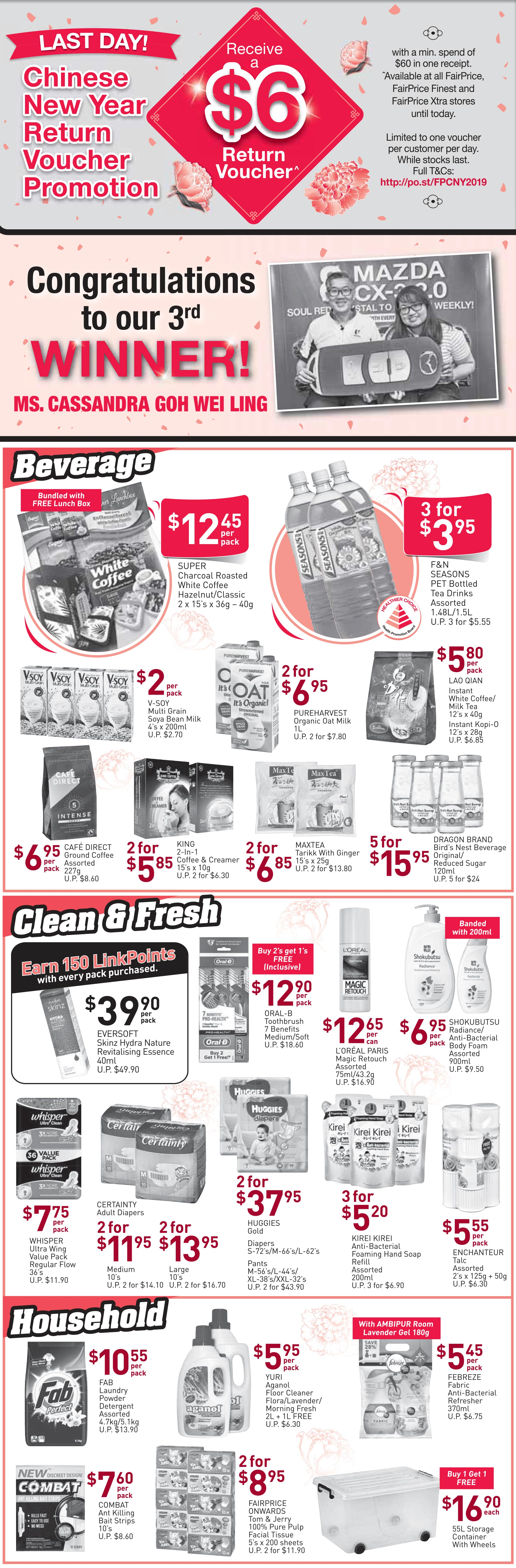 NTUC FairPrice Singapore Your Weekly Saver Promotion 31 Jan - 13 Feb 2019   Why Not Deals 5 & Promotions