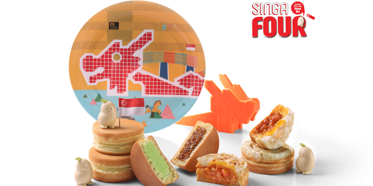 Mr Bean Singapore Celebrates National Day with SINGAFOUR Promotion 15 Jul - 31 Aug 2019 | Why Not Deals & Promotions