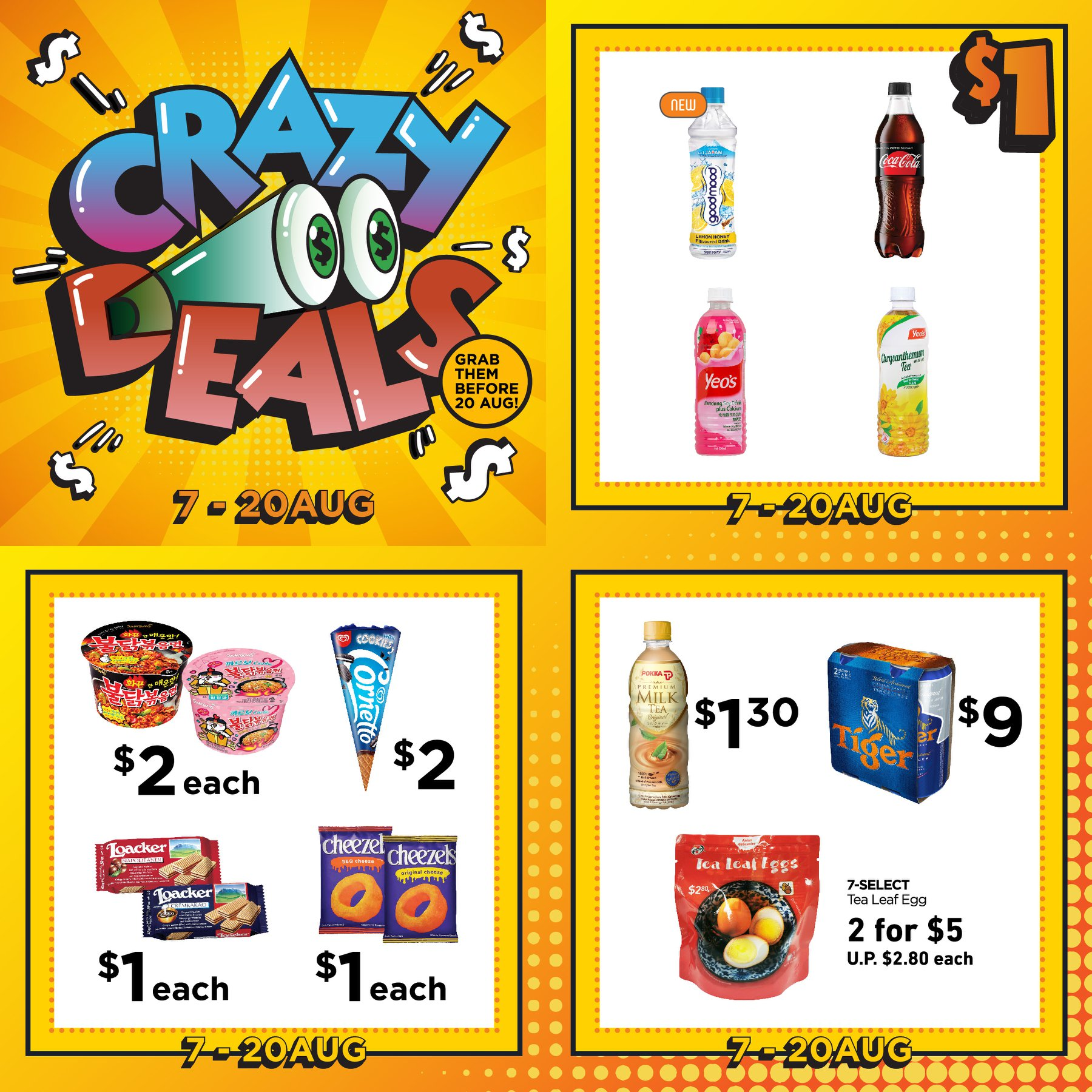 7-Eleven Singapore Crazy Deals as low as $1 Promotion 7-20 Aug 2019 | Why Not Deals & Promotions