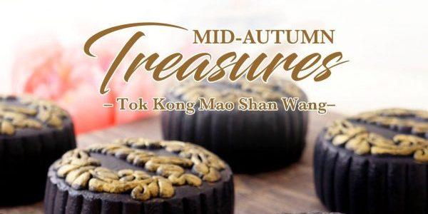 Emicakes Singapore Mid-Autumn Mao Shan Wang Mooncake 35% Off Promotion ends 31 Aug 2019 | Why Not Deals 1 & Promotions