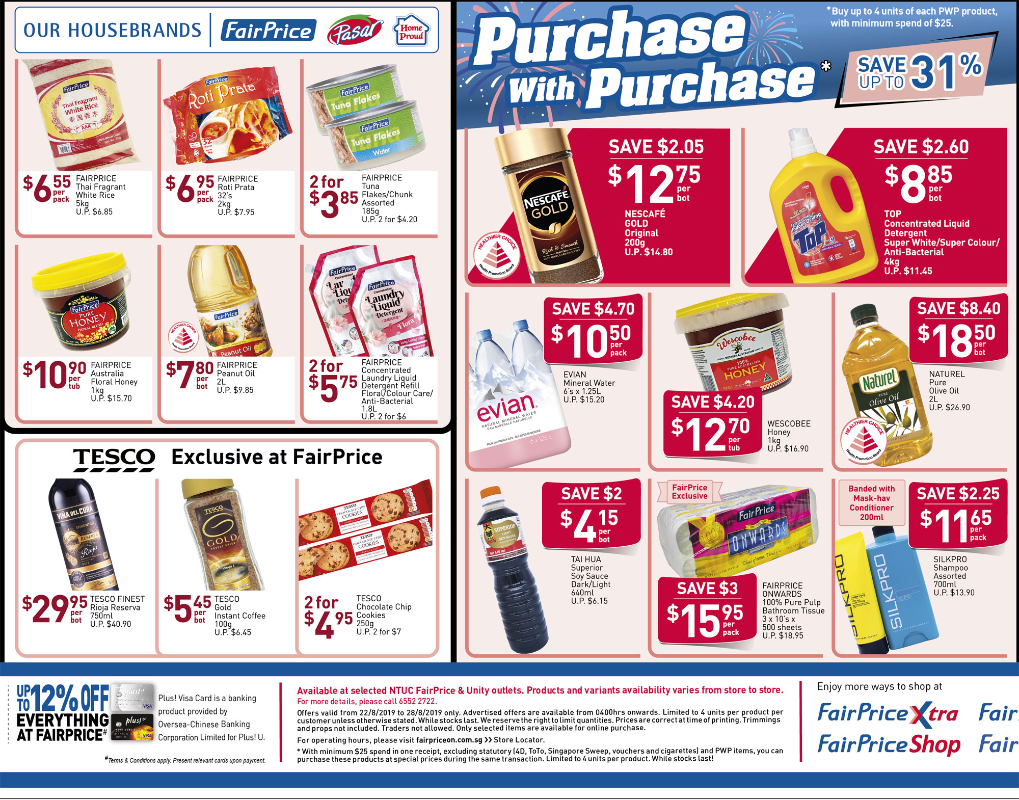 NTUC FairPrice Singapore Your Weekly Saver Promotion 22-28 Aug 2019 | Why Not Deals 1 & Promotions