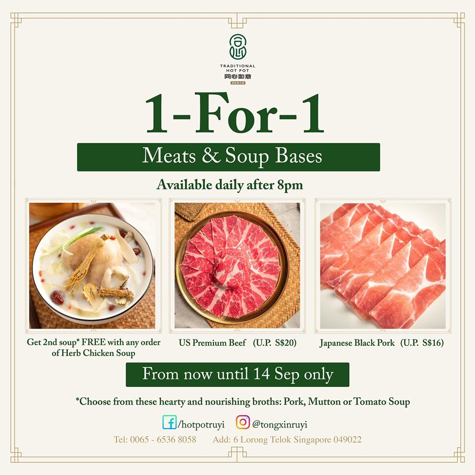 Tong Xin Ru Yi Traditional Hotpot Singapore 1-for-1 Promotion ends 14 Sep 2019 | Why Not Deals & Promotions