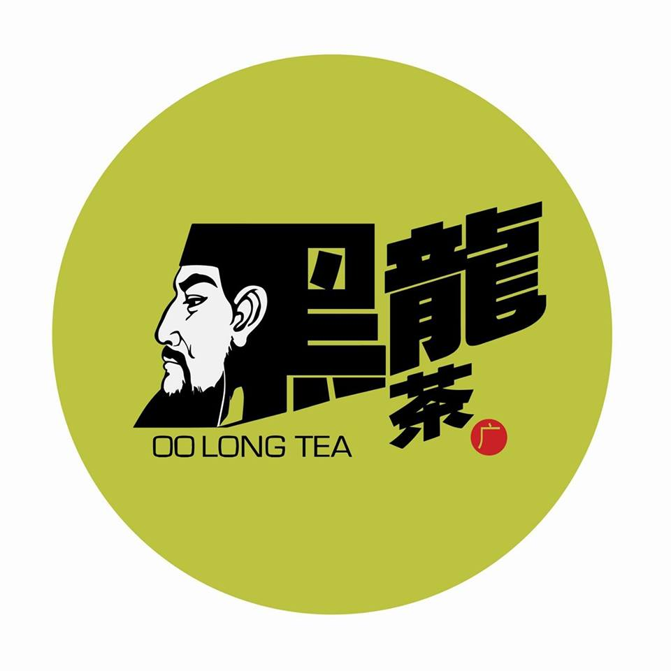 Hey Long Cha Singapore 黑龍茶 | Why Not Deals & Promotions