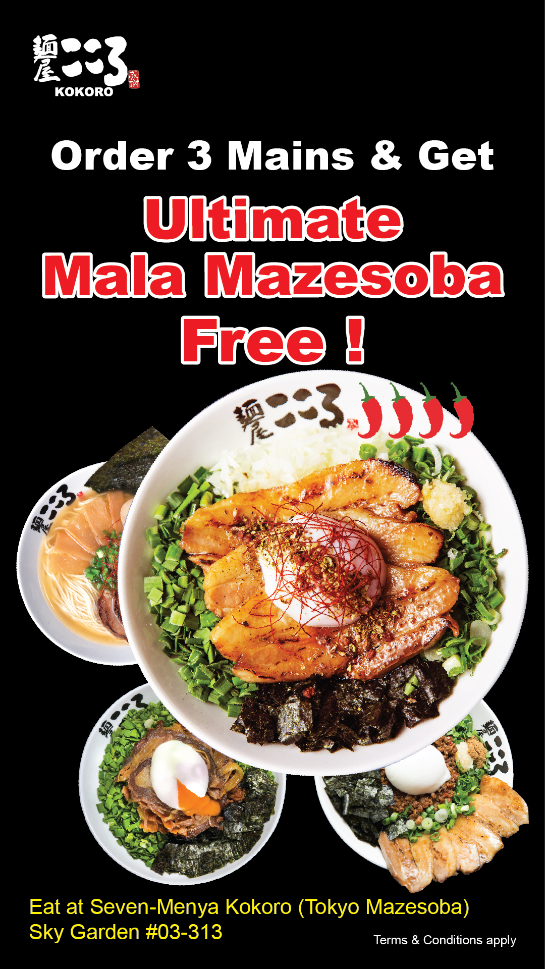 Menya Kokoro Singapore Get off-the-menu Ultimate Furious Mala Maze Soba for FREE Promotion ends 30 Sep 2019 | Why Not Deals & Promotions