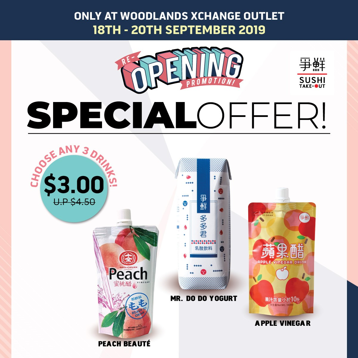 Sushi Express Singapore Purchase Any 2 Bentos & Get 3rd One FREE Promotion 18-20 Sep 2019 | Why Not Deals 1 & Promotions