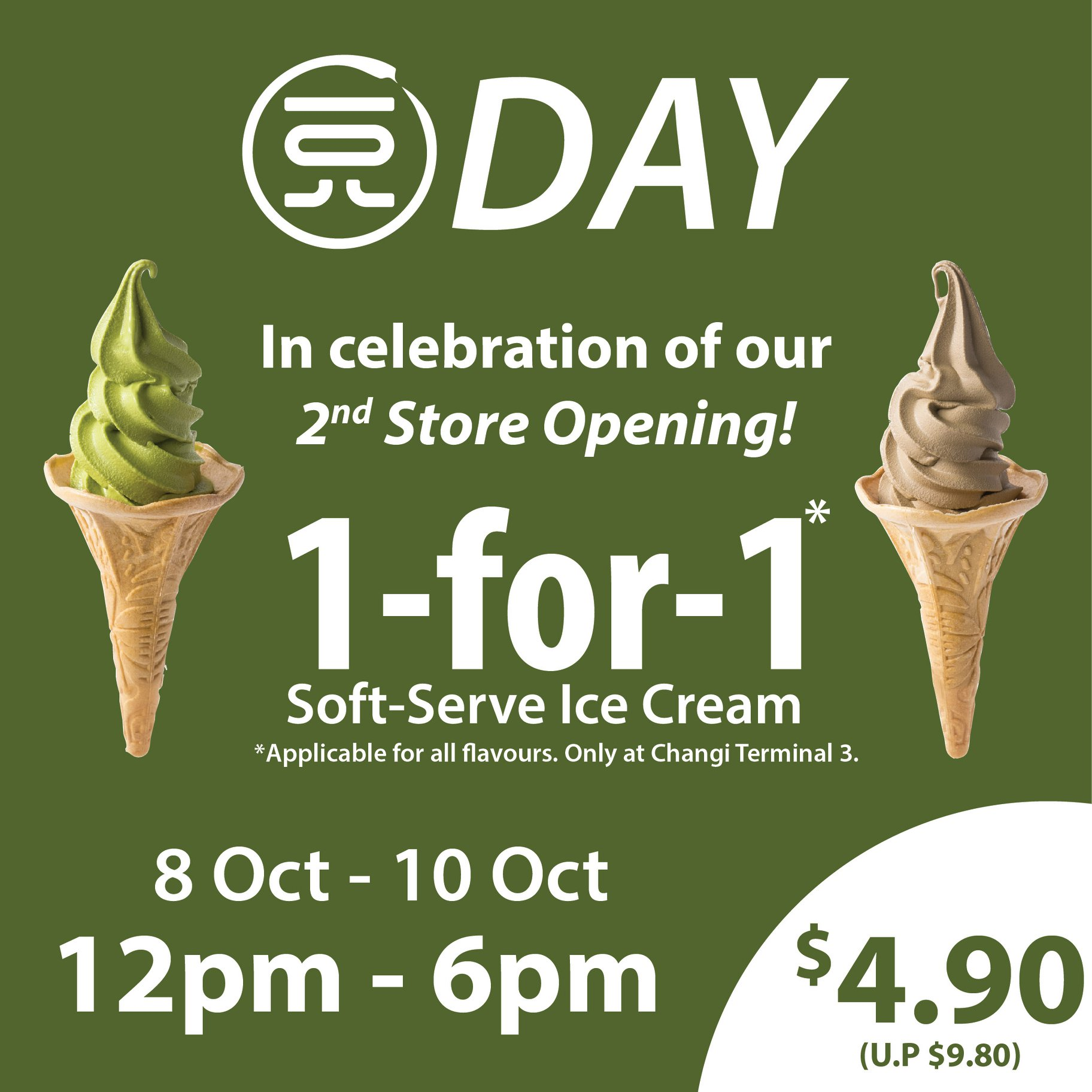 108 Matcha Saro Singapore 1-for-1 Soft Serve Ice Cream Promotion 8-10 Oct 2019 | Why Not Deals & Promotions