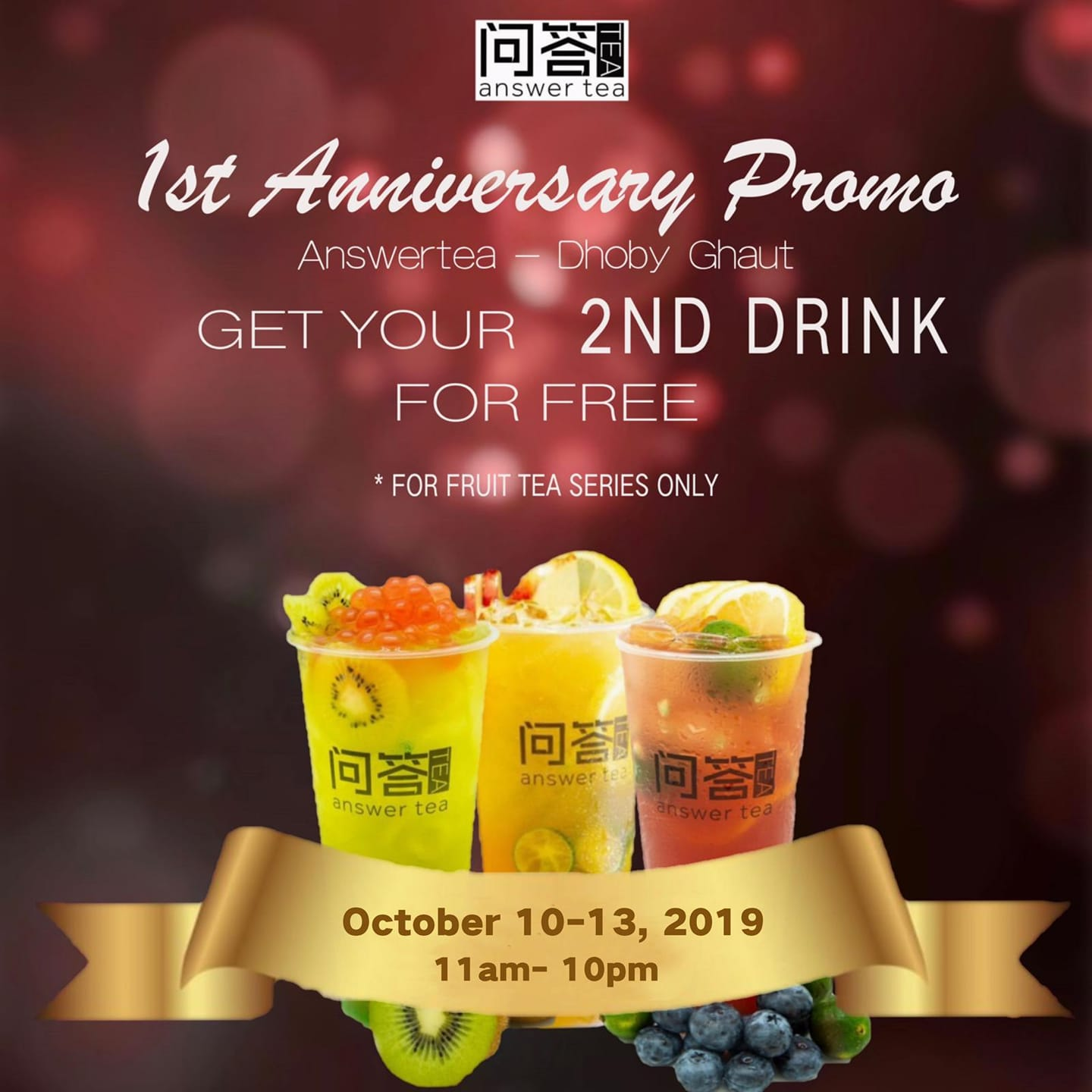 AnswerTea.sg 1st Anniversary 1-for-1 Fruit Tea Promotion 10-13 Oct 2019 | Why Not Deals & Promotions