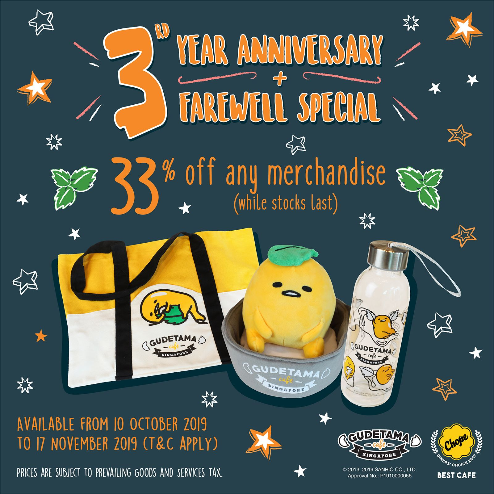 Gudetama Café Singapore 3rd Anniversary & Farewell Special 33% Off Promotion 10 Oct - 17 Nov 2019 | Why Not Deals 1 & Promotions