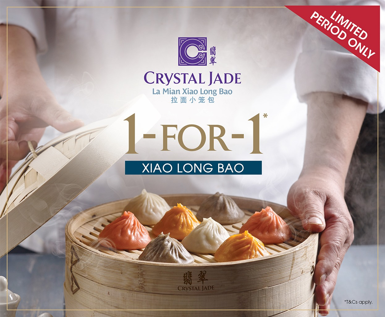 Crystal Jade Singapore Xiao Long Bao 1-for-1 Promotion ends 15 Dec 2019 | Why Not Deals & Promotions