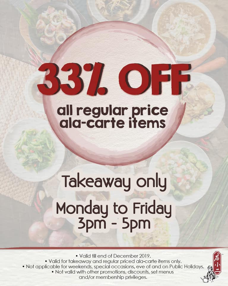 Dian Xiao Er Singapore 33% Off All Regular Price Ala-carte Items Promotion ends 31 Dec 2019 | Why Not Deals