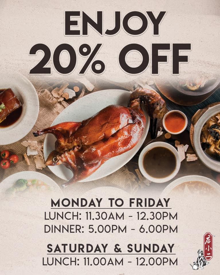 Dian Xiao Er Singapore Enjoy 20% Off All Ala-Carte Items Promotion ends 31 Dec 2019 | Why Not Deals