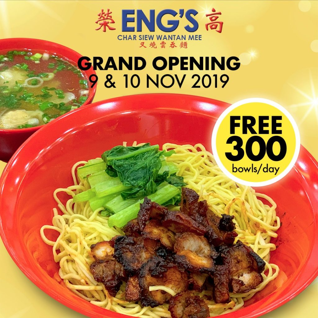 East Village Singapore FREE 300 Bowls/Day of ENG's CHARSIEW WANTON MEE Grand Opening Promotion 9-10 Nov 2019 | Why Not Deals