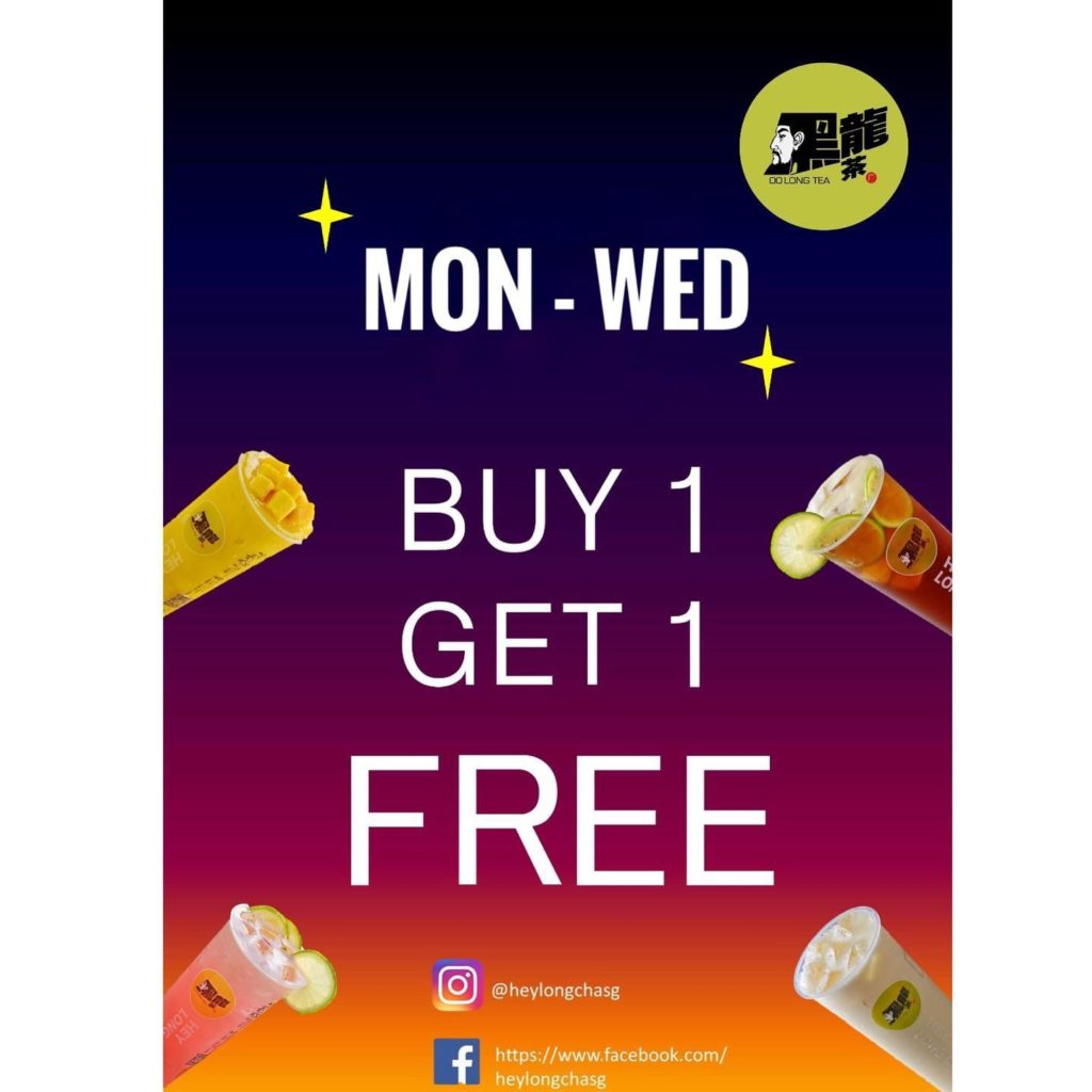 Hey Long Cha Singapore International Plaza Outlet 1-for-1 Promotion Mon-Wed | Why Not Deals