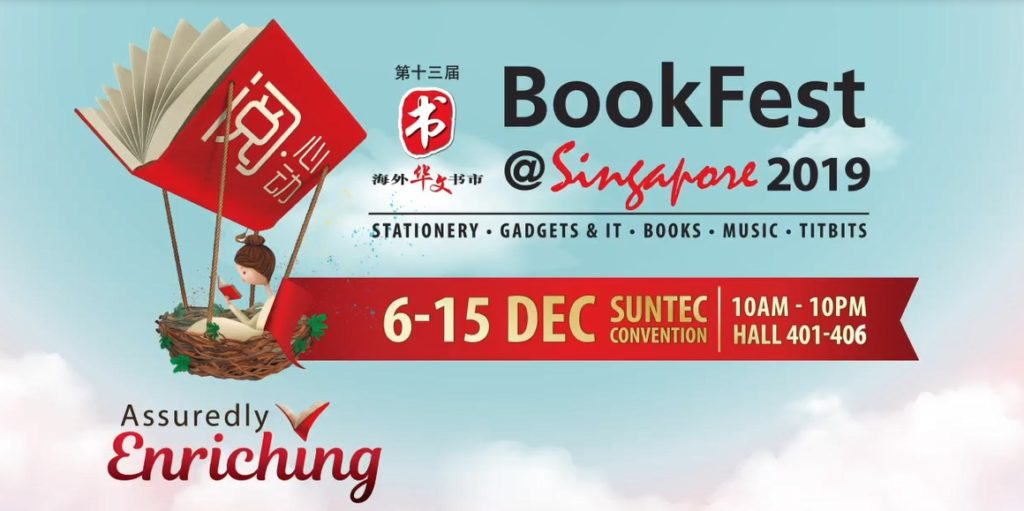 Popular Singapore BookFest is back for its 13th Edition at Suntec Convention Hall from 6-15 Dec 2019   Why Not Deals
