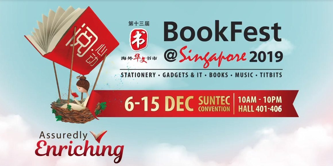 Popular Singapore BookFest is back for its 13th Edition at Suntec Convention Hall from 6-15 Dec 2019   Why Not Deals & Promotions