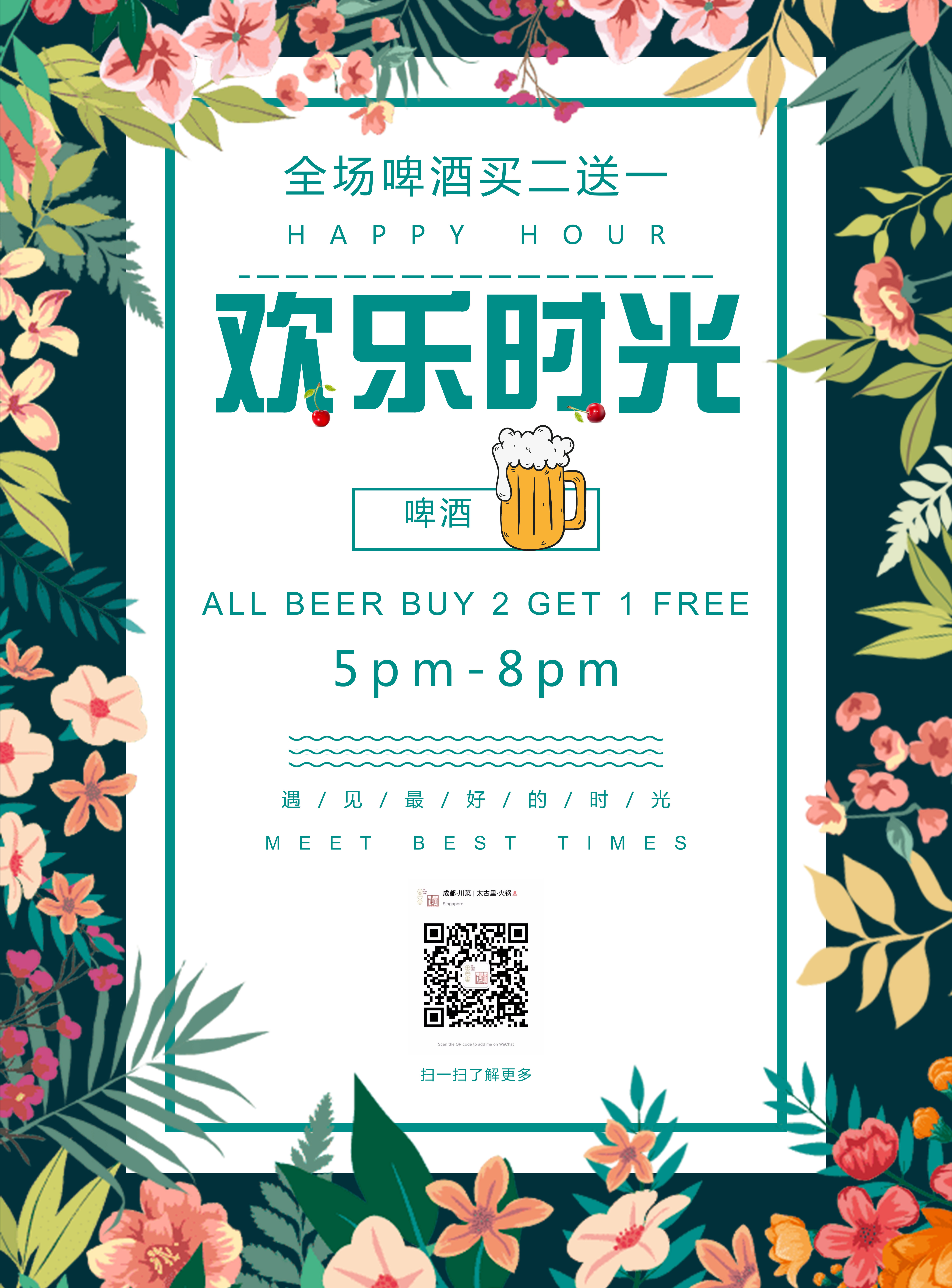 Taikoo Lane Singapore is having 30% Off, Buy 2 Get 1 FREE, 1-for-1 Promotions 15 Nov - 15 Dec 2019 | Why Not Deals 1 & Promotions