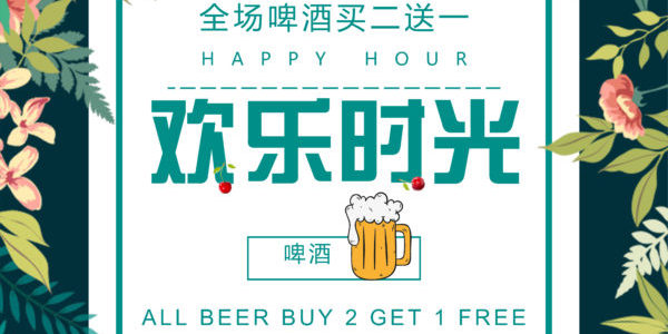 Taikoo Lane Singapore is having 30% Off, Buy 2 Get 1 FREE, 1-for-1 Promotions 15 Nov - 15 Dec 2019 | Why Not Deals 2 & Promotions