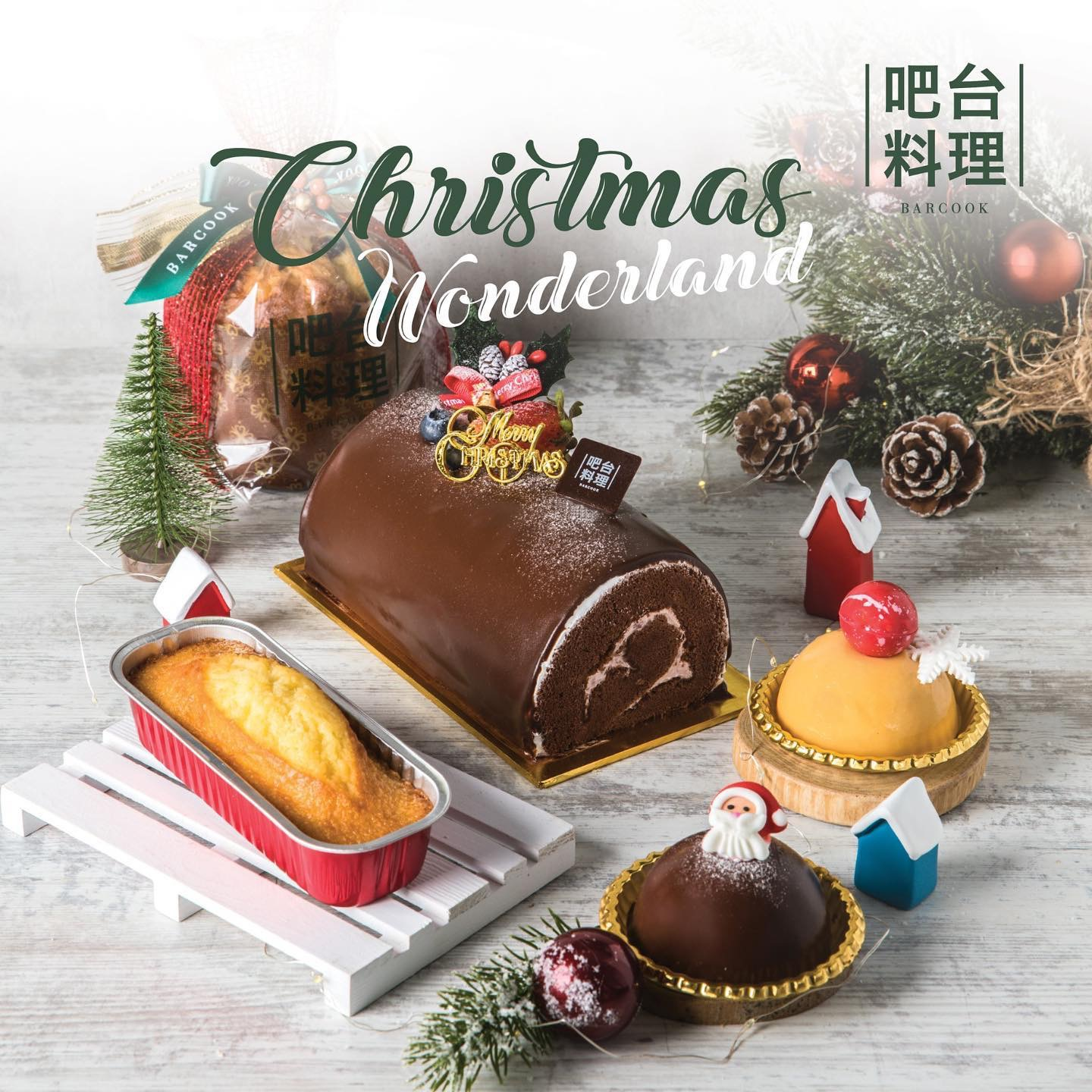 Barcook Singapore Get $5 Voucher with Every $35 Spent Christmas Special Promotion 2-31 Dec 2019 | Why Not Deals & Promotions