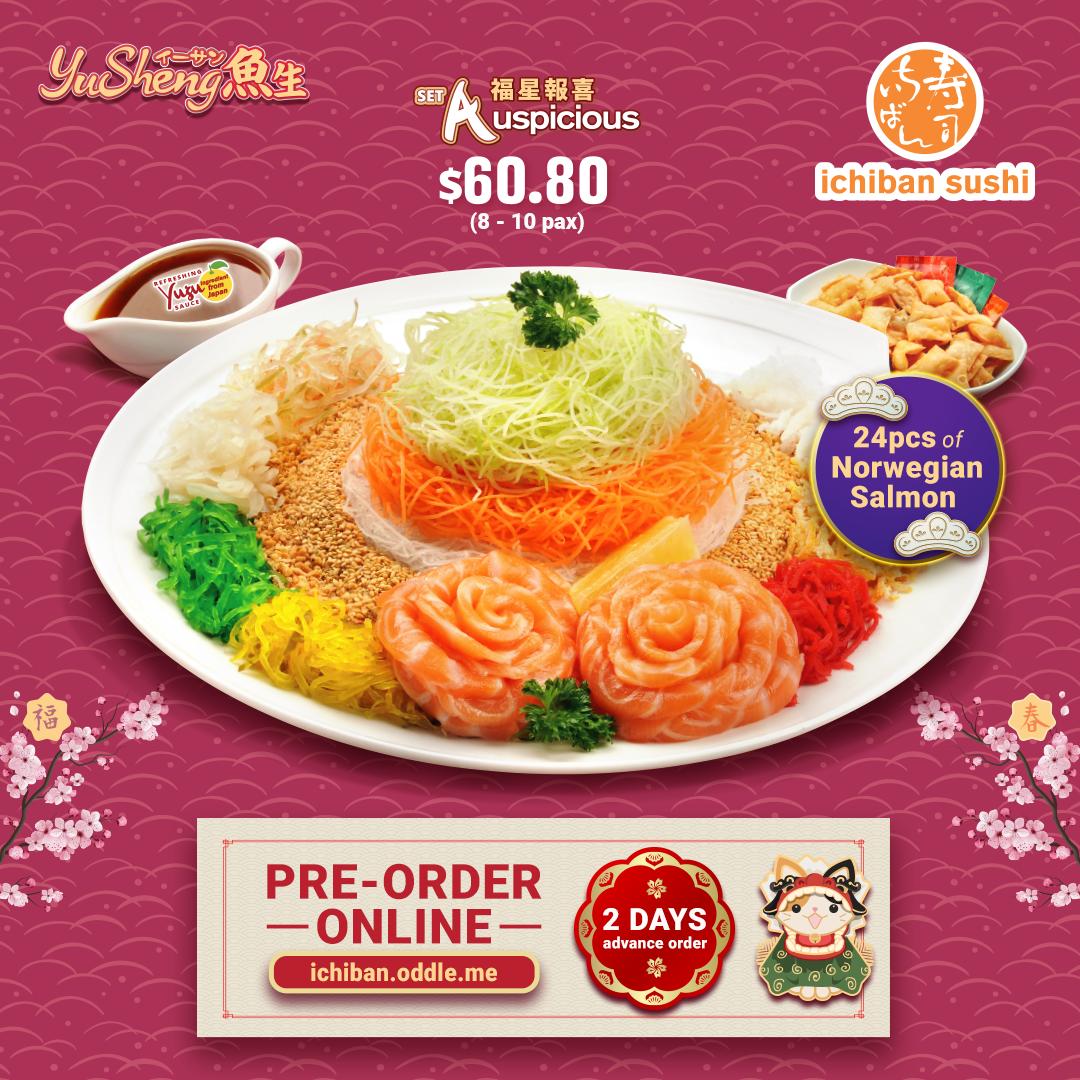 Ichiban Sushi YuSheng ($5 dining voucher) - now till 6 Feb 2020 | Why Not Deals 2 & Promotions