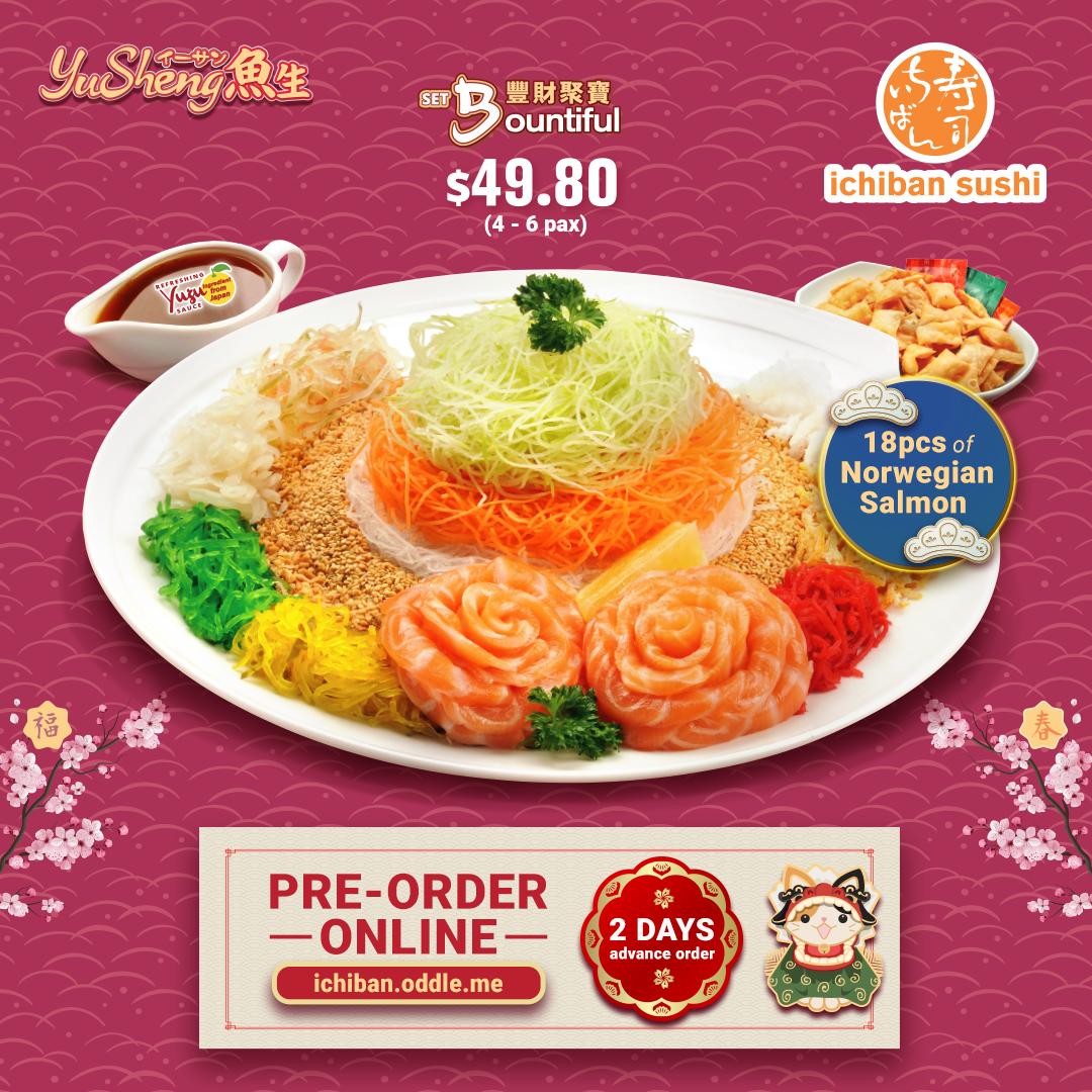 Ichiban Sushi YuSheng ($5 dining voucher) - now till 6 Feb 2020 | Why Not Deals 1 & Promotions
