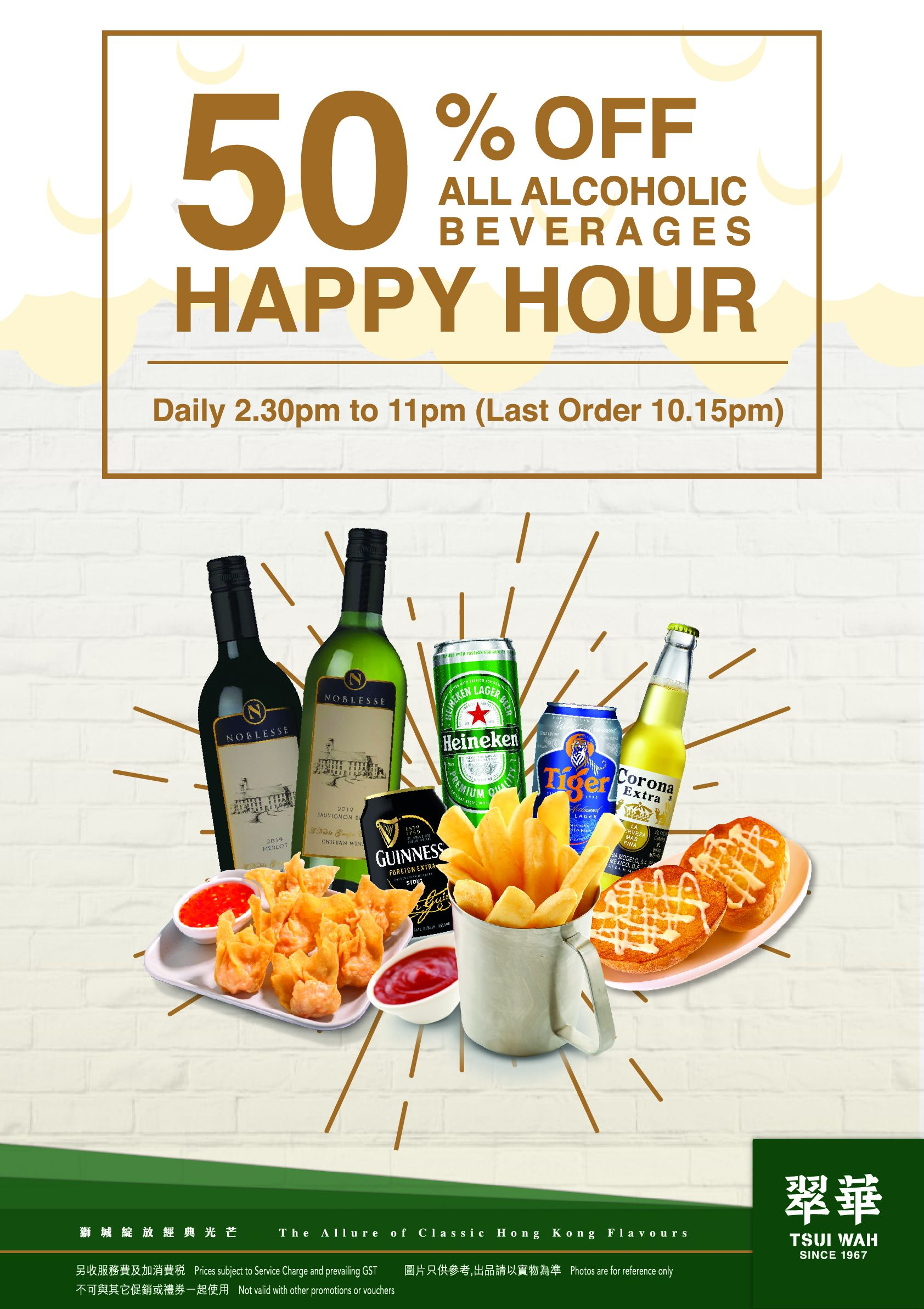 Happy Hour: 50% off ALL alcoholic drinks at Tsui Wah Clarke Quay   Why Not Deals 2 & Promotions