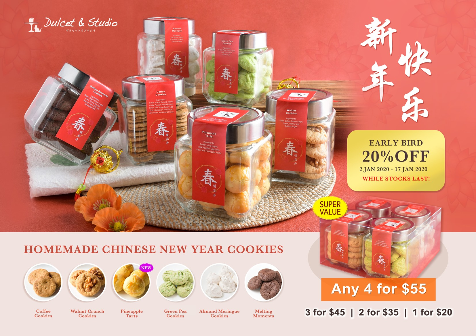 Dulcet & Studio SG 20% Off Chinese New Year Cookies 2-17 Jan 2020   Why Not Deals & Promotions