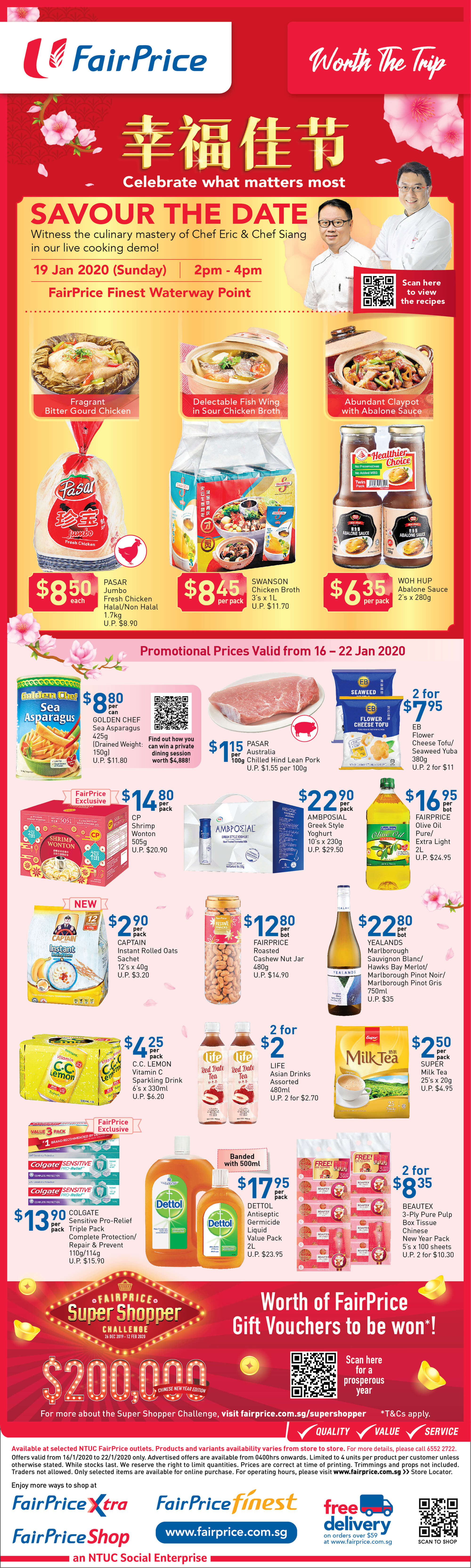 NTUC FairPrice SG Your Weekly Saver Promotion 16-22 Jan 2020 | Why Not Deals 2 & Promotions