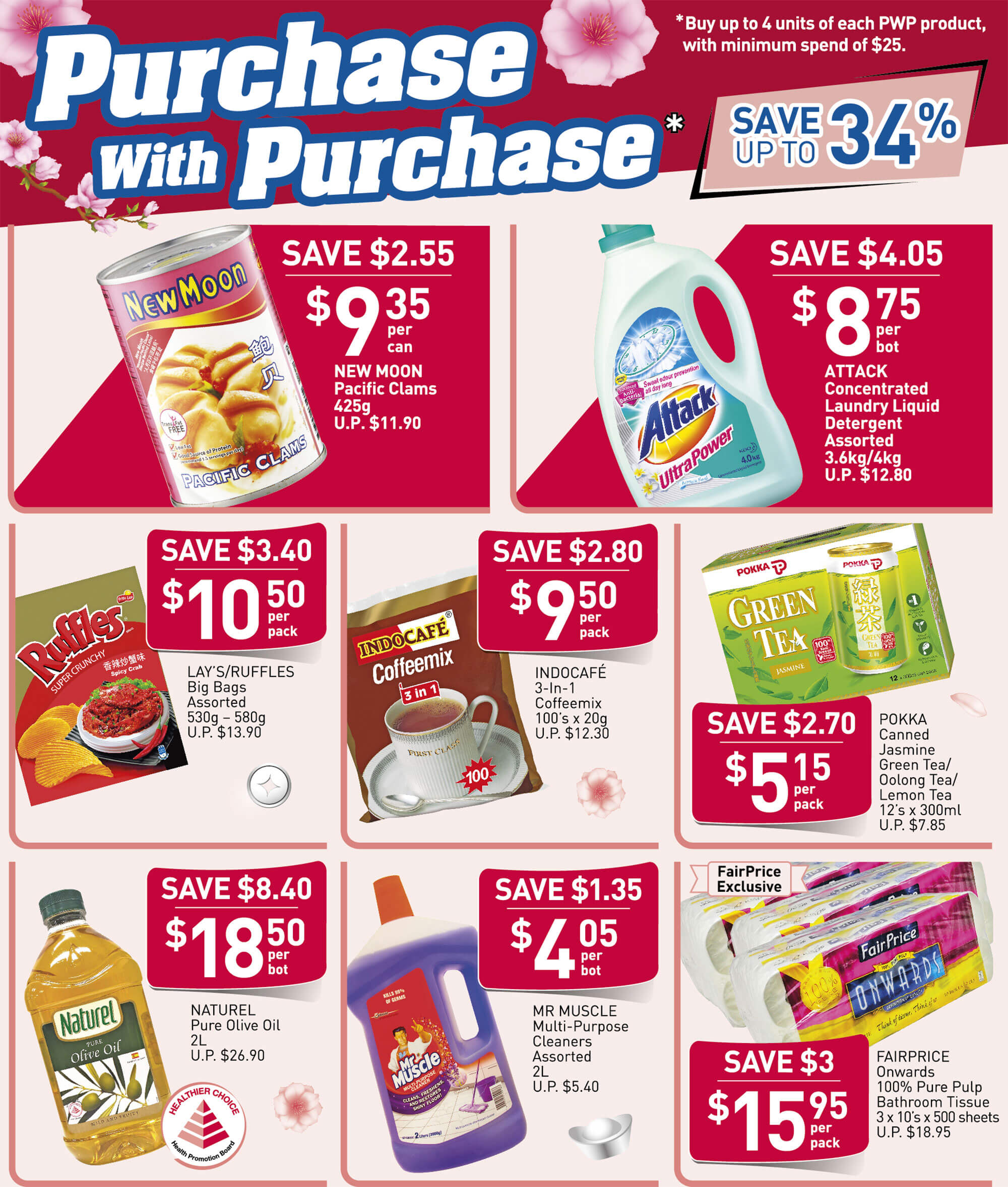 NTUC FairPrice SG Your Weekly Saver Promotion 16-22 Jan 2020 | Why Not Deals 5 & Promotions