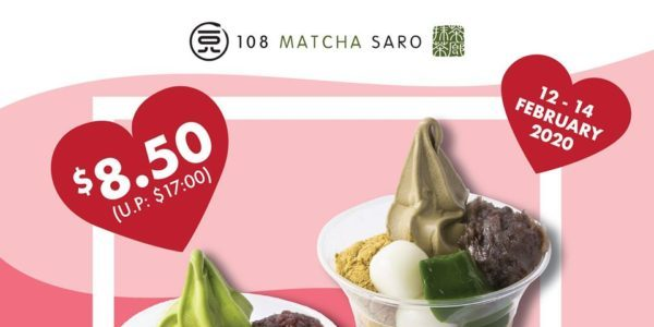 108 Matcha Saro SG 1-for-1 Soft-Serve Parfait Deluxe 12-14 Feb 2020 | Why Not Deals 1 & Promotions
