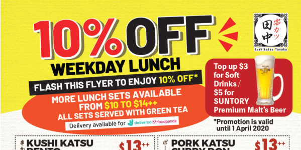 10% OFF Weekday Lunch promotion at Kushikatsu Tanaka from now till 1st April | Why Not Deals 1 & Promotions