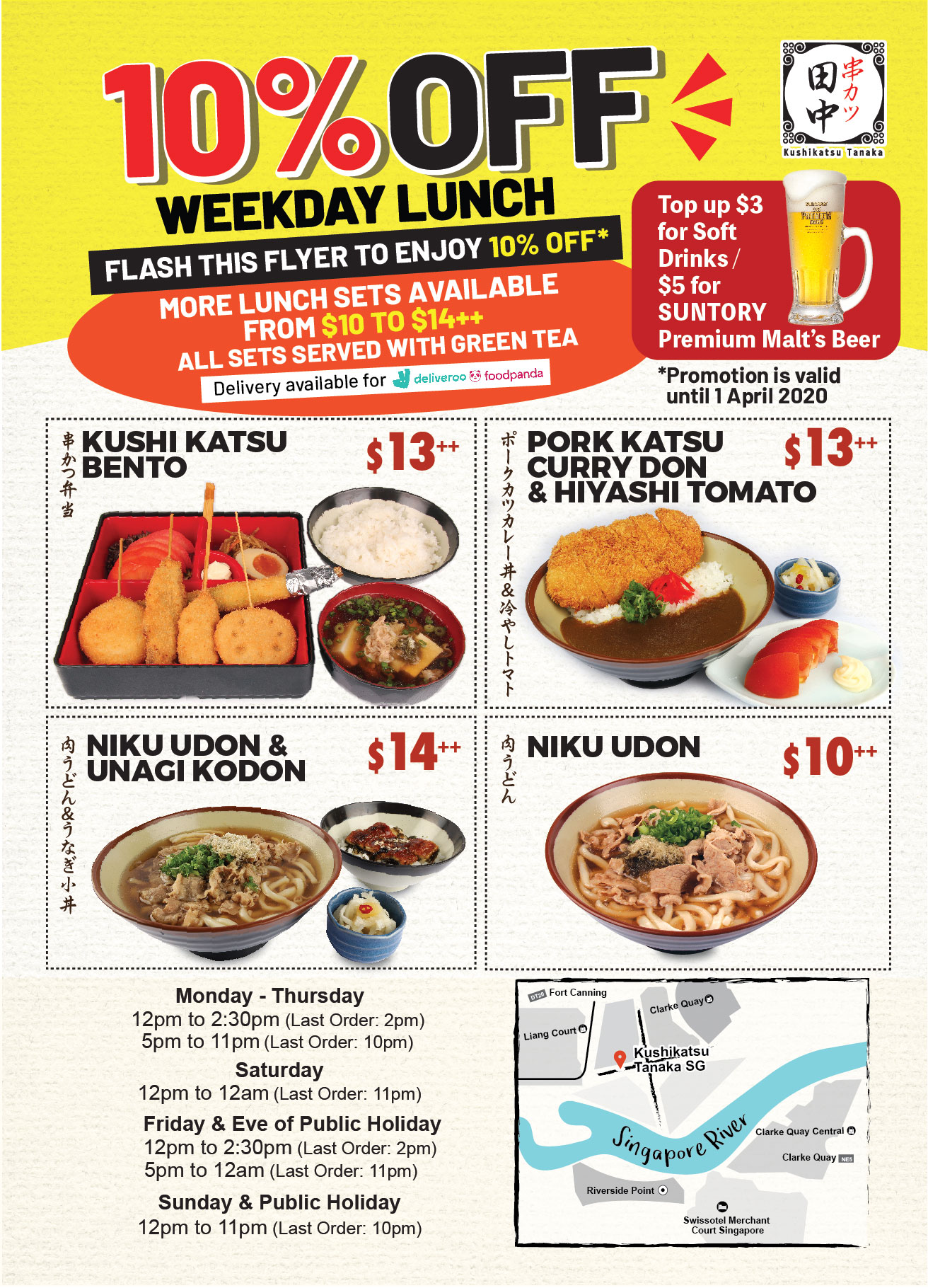 10% OFF Weekday Lunch promotion at Kushikatsu Tanaka from now till 1st April | Why Not Deals & Promotions