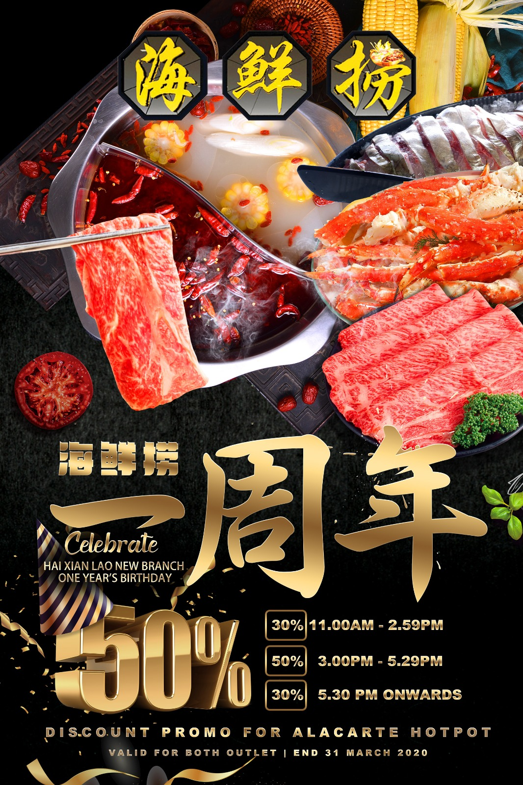 Get up to 50% off on Hai Xian Lao's Premium Hotpot | Why Not Deals & Promotions