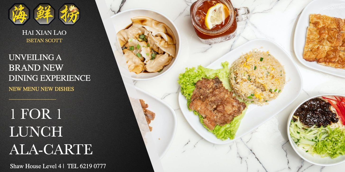 Hai Xian Lao 1 for 1 Asian Delicacies Ala-carte for Lunch (私房菜和鑊氣美食) | Why Not Deals 1 & Promotions