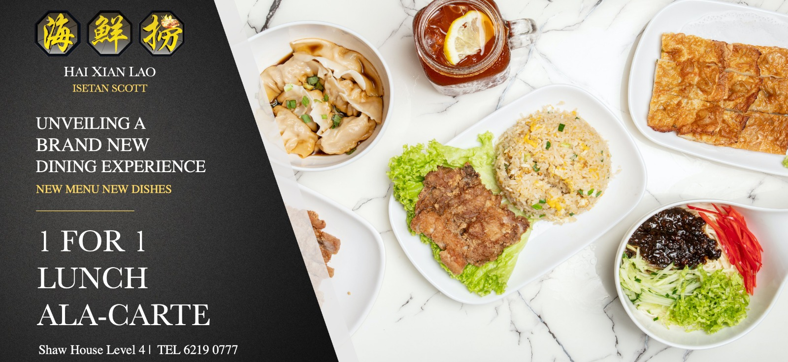 Hai Xian Lao 1 for 1 Asian Delicacies Ala-carte for Lunch (私房菜和鑊氣美食) | Why Not Deals & Promotions