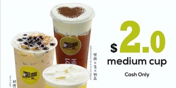 Hey Long Cha SG $2 Medium Cup Opening Promotion 12-15 Feb 2020 | Why Not Deals 1 & Promotions