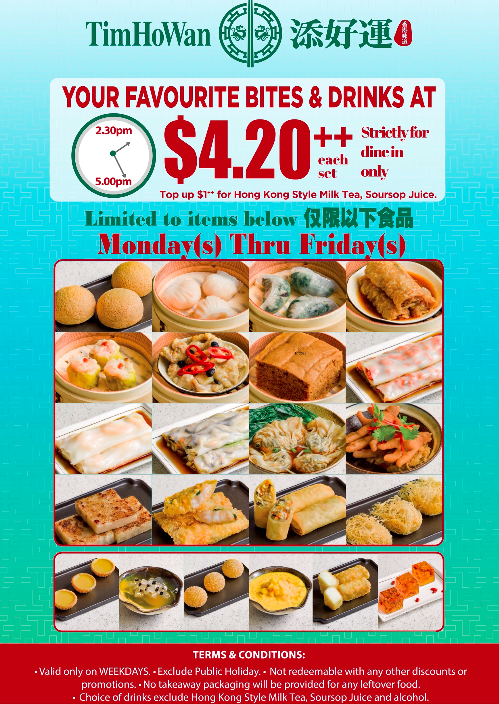 Tim Ho Wan tea time promo back by popular demand | Why Not Deals & Promotions