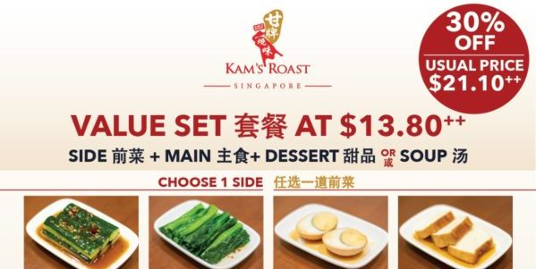 Kam's Roast Launches Individual Premium Quality Set Menu At Only $13.80++ | Why Not Deals & Promotions