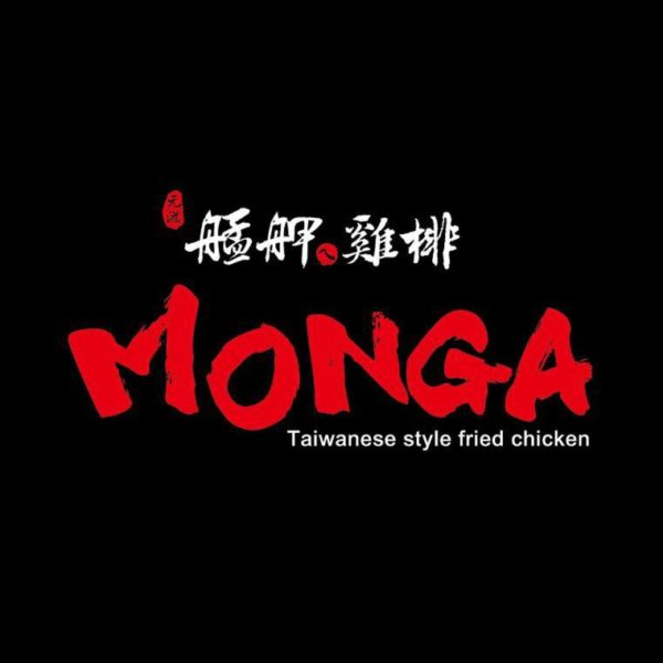 Monga Fried Chicken Singapore | Why Not Deals & Promotions